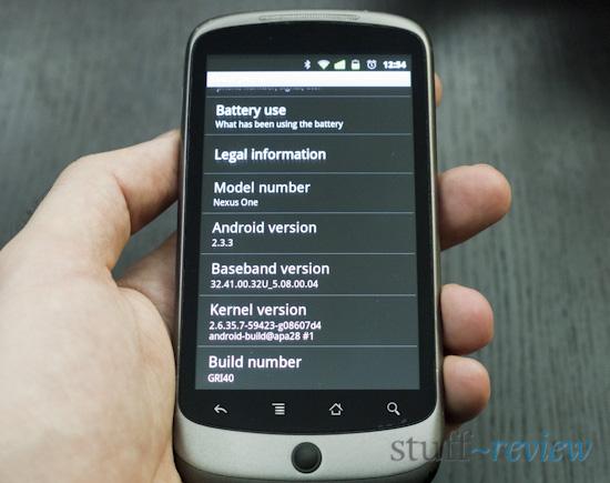 Nexus One Manually Update ~ Phone updated!