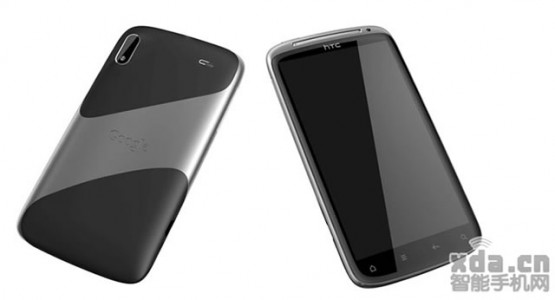HTC Pyramid Android smartphone