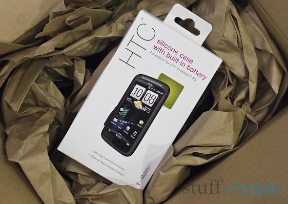 Giveaway: PowerSkin for the HTC Sensation