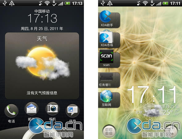 HTC Sense 3.5 on HTC Bliss