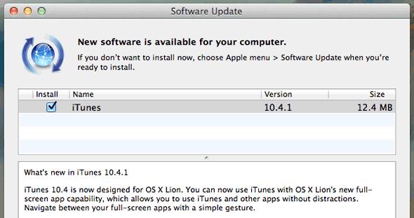 iTunes 10.4.1 update