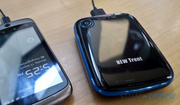 New Trent IMP500 External Battery charging phone
