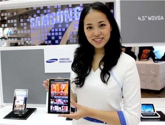 Samsung 7-inch Super AMOLED Galaxy tab prototype