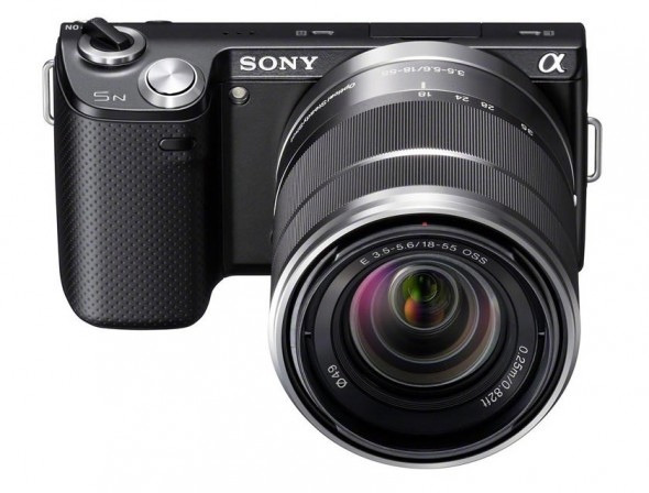 Sony NEX-5N 16.1 MP Compact Interchangeable Lens Touchscreen Camera With 18-55mm Lens