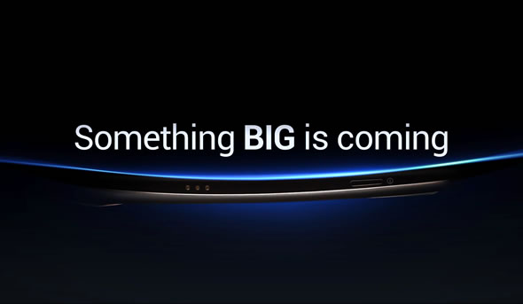Samsung Nexus Prime teaser