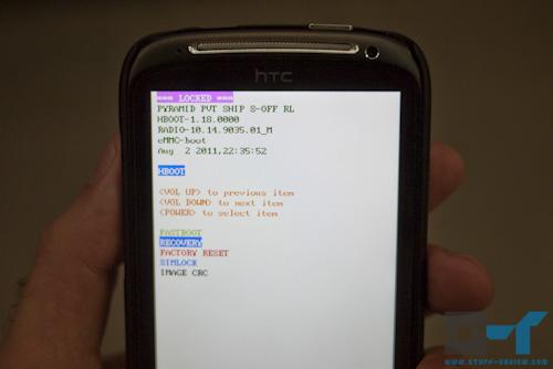 HTC Sensation HBOOT