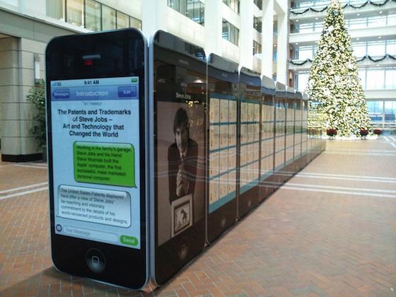 Steve Jobs USPTO patent exhibit
