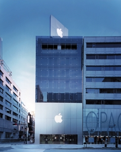 Apple Store in Ginza, Tokyo