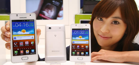 Samsung Galaxy M Style 4-inch Super AMOLED Android smartphone