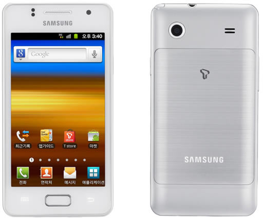 Samsung Galaxy M Style - front and back