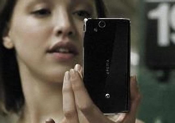 Sony Ericsson Xperia teaser close-up