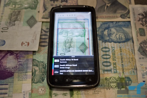 Google Goggles app currency recognition