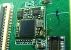 Lytro light field camera internals: Marvell wireless SoC