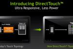 NVIDIA DirectTouch architecture comparison