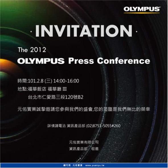 Olympus 2012 press conference invite