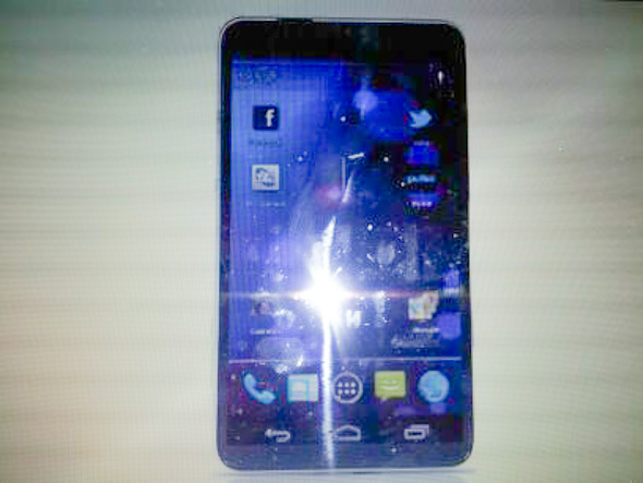 Samsung Galaxy S III supposed leak