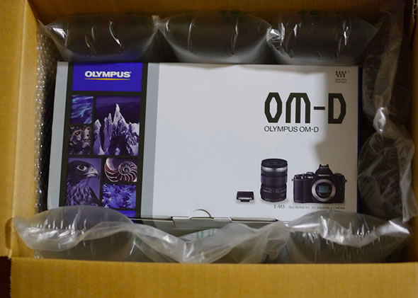 Olympus OM-D E-M5 unboxing photos