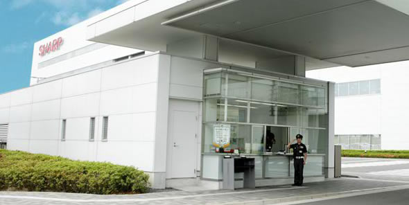 Sharp Kameyama plant entrance