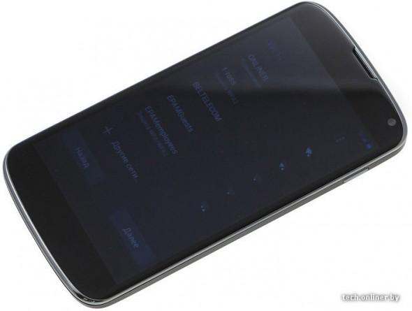 LG Google Nexus front